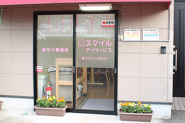 tenpo_nishiogi01